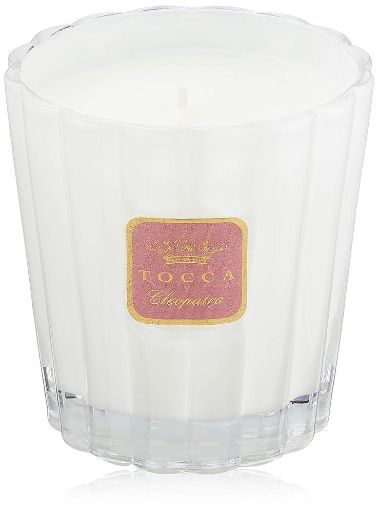 生物学炎上高度なトッカ(TOCCA) キャンドル クレオパトラの香り 約287g (ろうそく フレッシュでクリーンな香り)