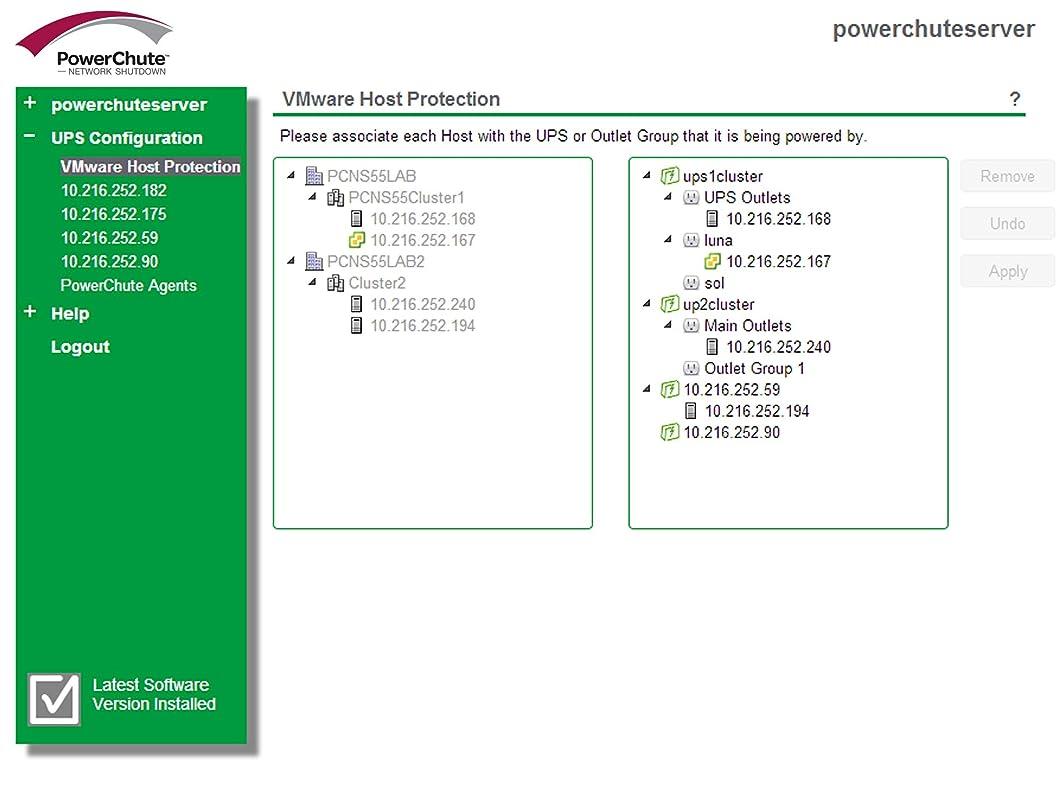 簿記係真鍮終了するPowerChute Network Shutdown 1 Node Windows & Linux SSPCNSWL1J