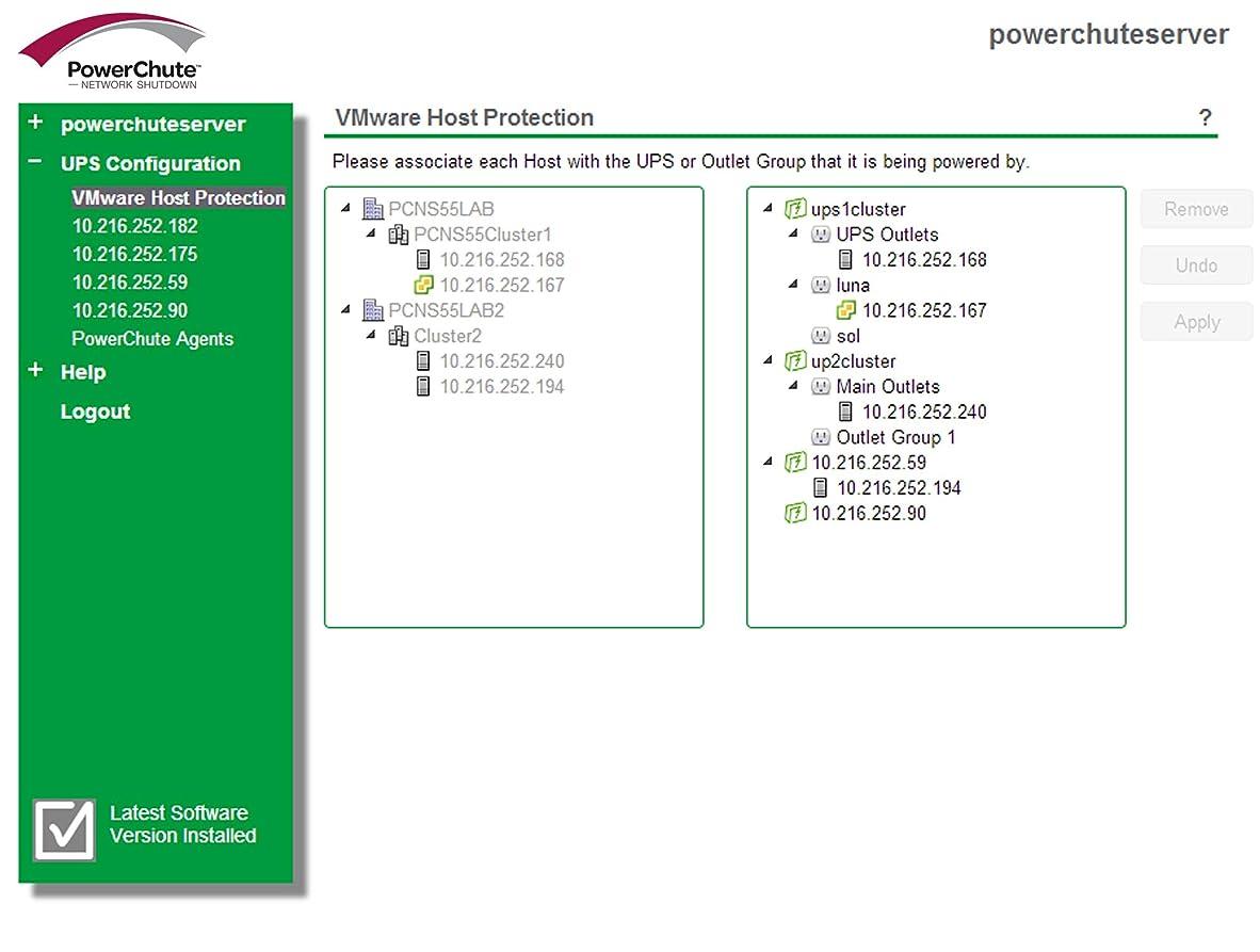 トチの実の木キャプテン嵐PowerChute Network Shutdown 1 Node Virtualization SSPCNSV1J