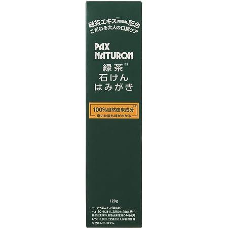 PAX NATURON(パックスナチュロン) 緑茶石けんはみがき 120g 120グラム (x 1)