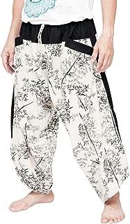 BohoHill Active Ninja Harem Pants Elastic Waist Drawstring