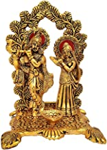 Radha Krishna Idol, God Idols, Handicraft for Gift, Home Decor, puja, Pooja, Religious Statue (7 inches x 5 inches) (Brass...