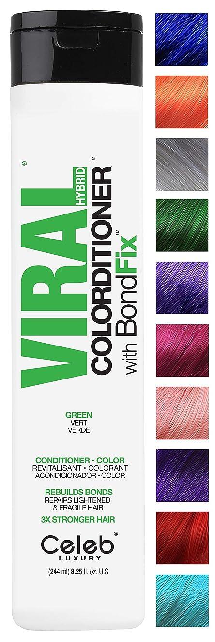 盆和完璧なCELEB LUXURY セレブラグジュアリーウイルスColorditioner:カラー堆積コンディショナー、BondFixボンド再建、10の鮮やかなパステルカラーは、フェード、コンディショナー+鮮やかな色、残酷フリー、100%ビーガンを停止します 緑