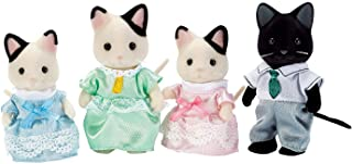 Calico Critters Tuxedo Family Cat