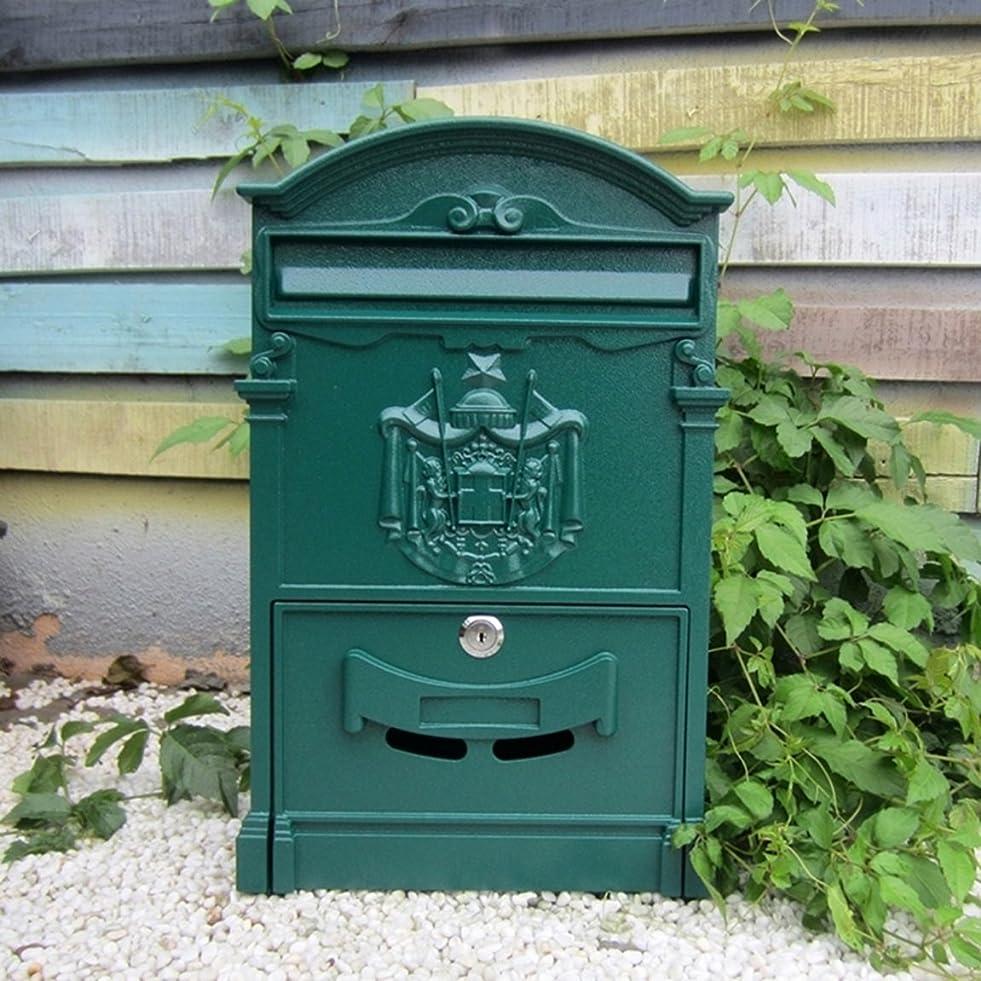 ボア悪化させる奨励HZBc ヨーロッパスタイルのヴィラ、レターボックス、屋外防水壁吊りメールボックス、庭のレトロメールボックス、壁掛け装飾、シトラスグリーン