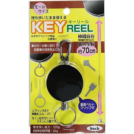 光 KEY REEL(キーリール) 700mm 00874691-1 KRB-70