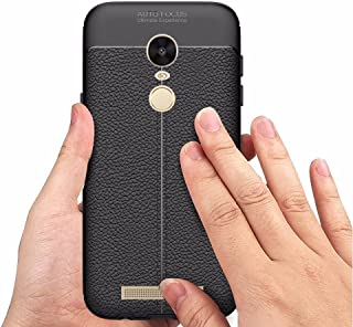 Amagav TPU Shock Proof Leather Pattern Armor Sof Cover for Xiaomi Redmi Note 3 (Multicolour)