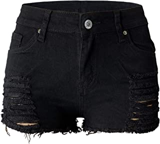 Aodrusa Womens Ripped Denim Shorts
