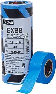 3M マスキングテープ シーリング用 EXBB 21mm幅x18m 6巻入 EXBB 21X18