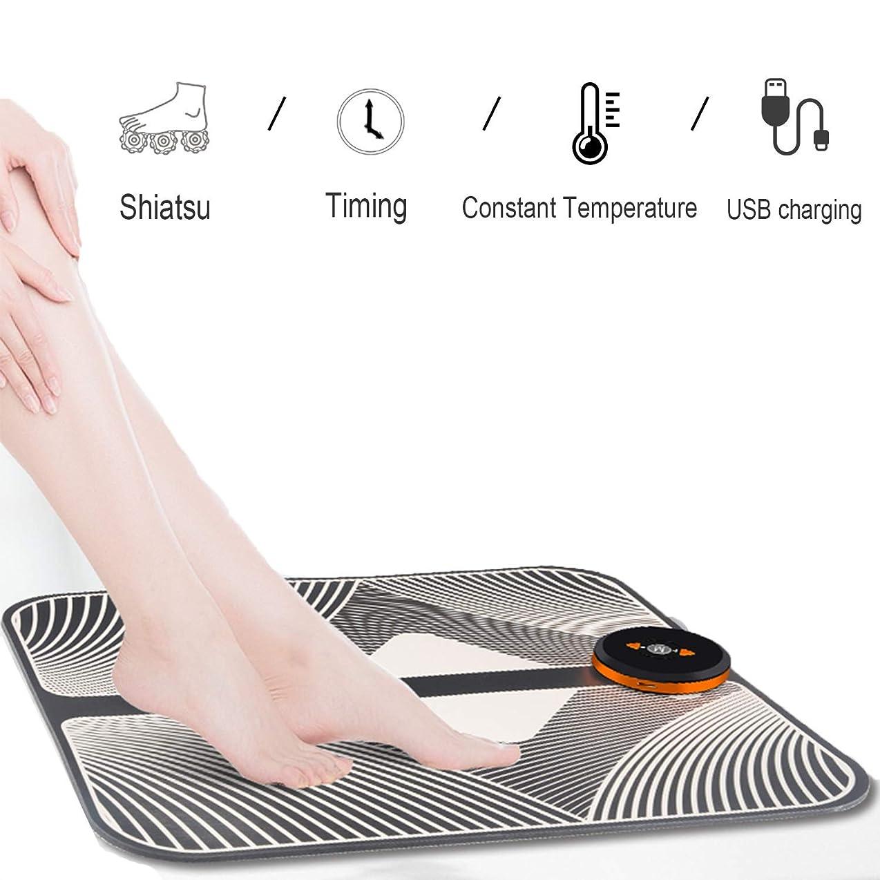 コカイン処方ラグフットマッサージマットUSB充電式、1?9の強度レベル6モード調整可能、血液循環を促進し、圧力筋肉の足の痛みを和らげます