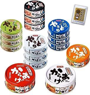 ホテイ 缶詰 やきとり + からあげ 7種類15缶 +薬味ばあちゃんの七味唐辛子10gセット