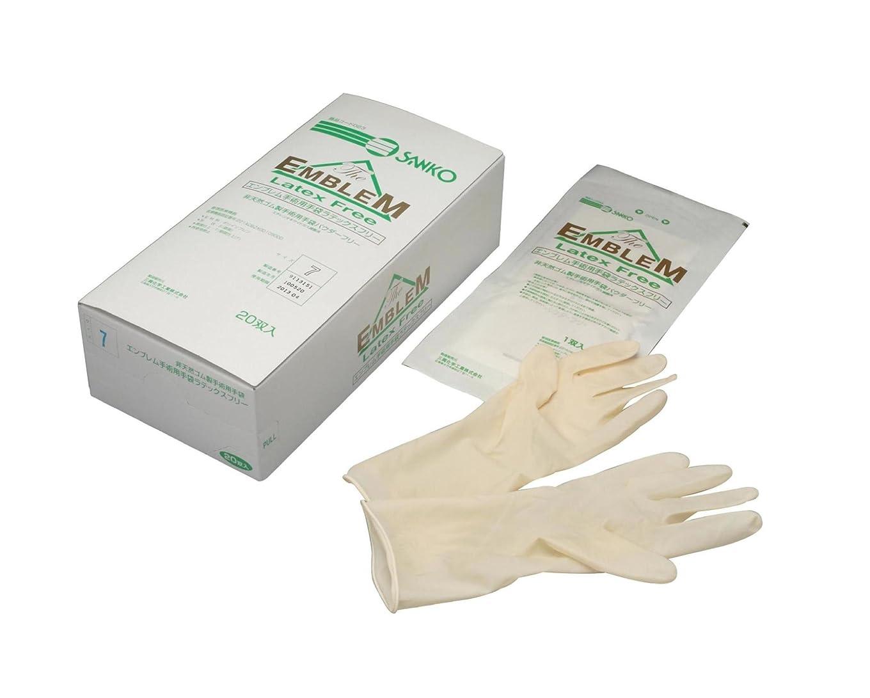 永遠に縫い目不振三興化学工業 手術用手袋 エンブレム手術用手袋ラテックスフリー パウダーフリー 6.5  (20双入)