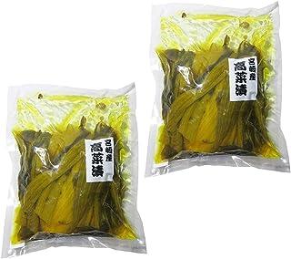 【 カコイ食品 】 宮崎産 高菜漬 500g ×2個