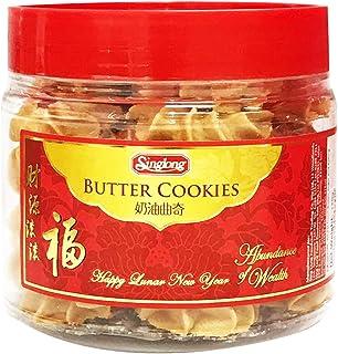 Sing Long Butter Cookies, 170 g