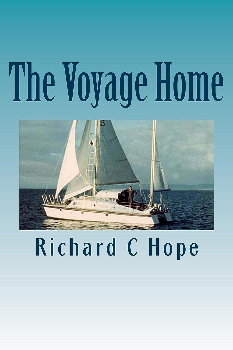 通行料金背が高い敬The Voyage Home (Motley One Book 4) (English Edition)