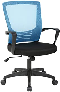 Amazon com: Blue Home Office Desk Chairs