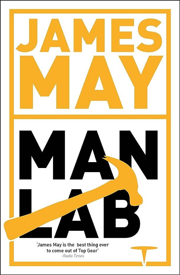 最愛の噴水ミュージカルJames May's Man Lab: The Book of Usefulness (English Edition)