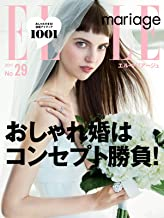 ELLE mariage(エル・マリアージュ) 29号 (2017-03-07) [雑誌]