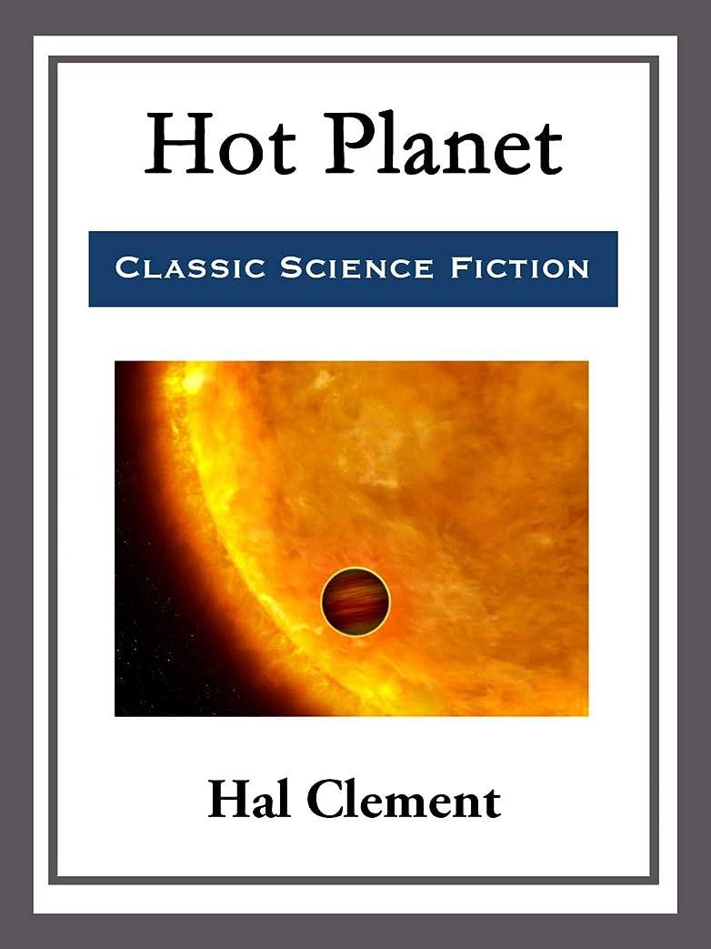 どれでも検閲アトラスHot Planet (English Edition)