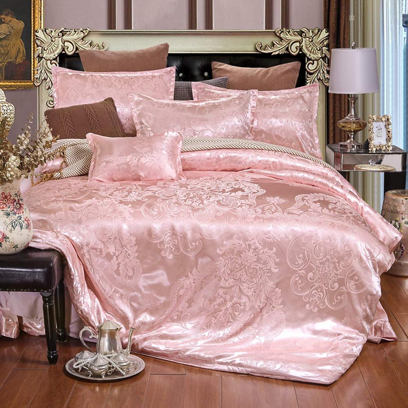 神経市の中心部見つける北欧ロイヤル サテン ジャカード 布団カバー, 寝具セット 4 ピースのスーツ 羽毛布団カバー ベッドシーツ 枕カバー * 2 高級 結婚 絹の布-ピンク ベッド 幅 5ft(150cm)