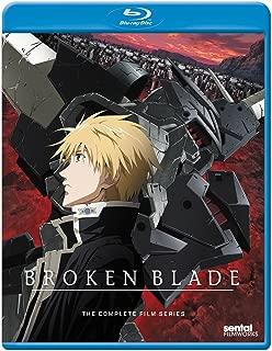 Broken Blade Complete Collection (ブレイクブレイド コンプリート) [北米輸入盤]