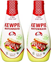 Kewpie Mayonnaise - Japanese Mayo Sandwich Spread Squeeze Bottle - 12 Ounces (Pack of 2)