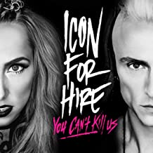 icon for hire mp3
