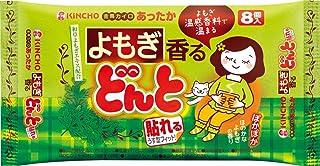 KINCHO 香るどんと 薄型貼るカイロ 機能性温感香料 和草よもぎエキス配合 8個
