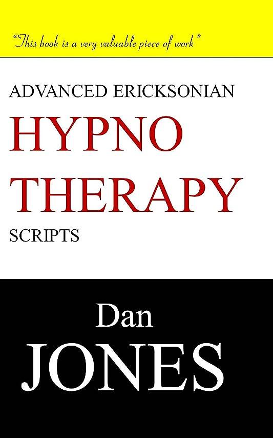 食事故意にクラッチAdvanced Ericksonian Hypnotherapy Scripts (English Edition)