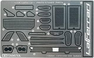 LaFerrari Etching Parts Set by Tamiya