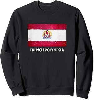 フランス領ギアナ国旗Tシャツ | フランス領ポリネシア トレーナー