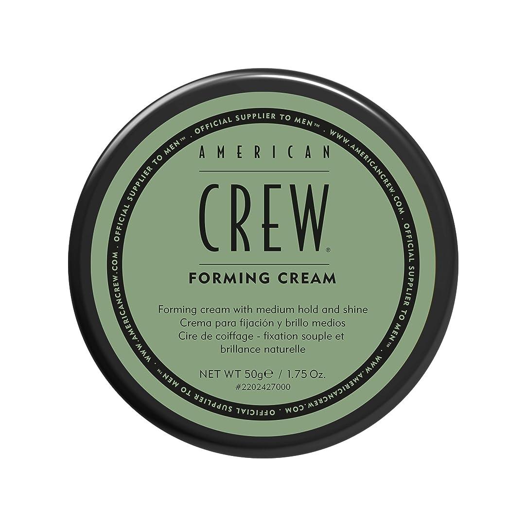 減少子する必要があるby American Crew FORMING CREAM 1.75 OZ by AMERICAN CREW