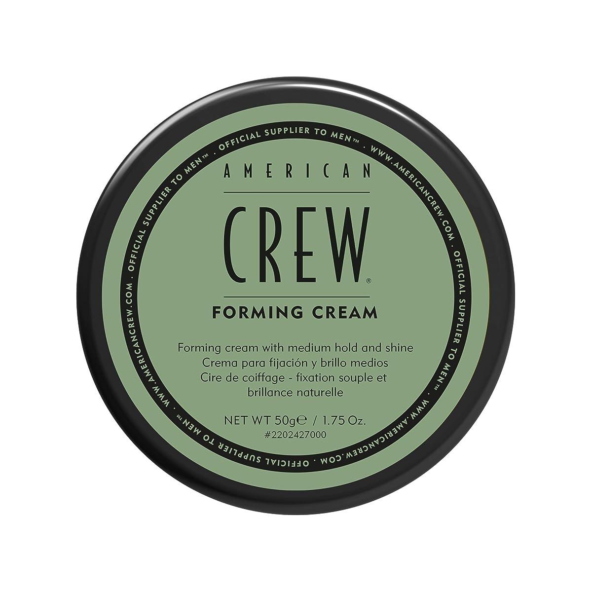 流用する未使用マーキングby American Crew FORMING CREAM 1.75 OZ by AMERICAN CREW