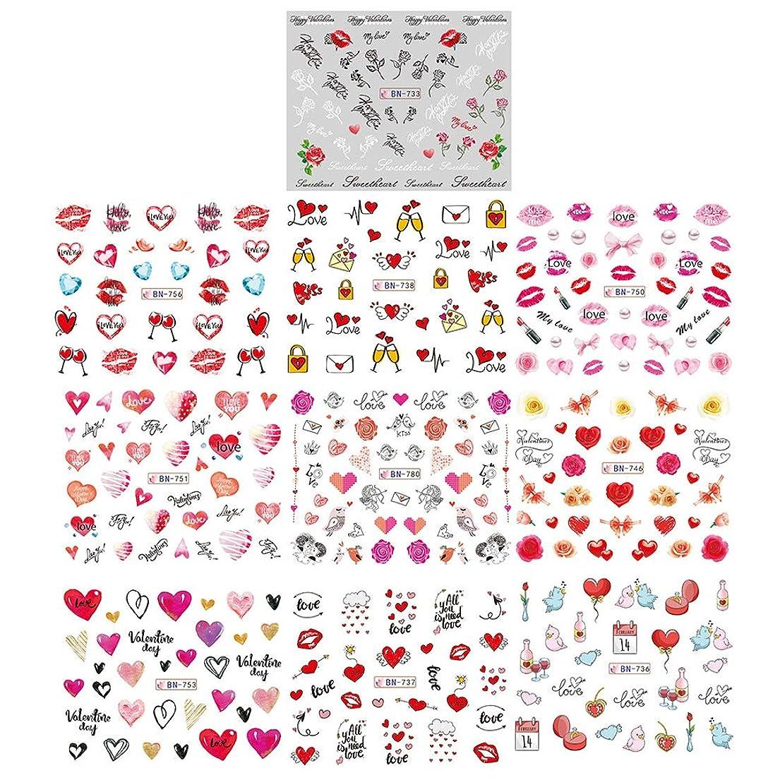 アシュリータファーマン盲目持続するFrcolor ネイルシール love ネイルステッカー 花柄デザイン ネイルアートシール 爪に貼るだけ マニキュア 10枚セット バレンタインデー飾り