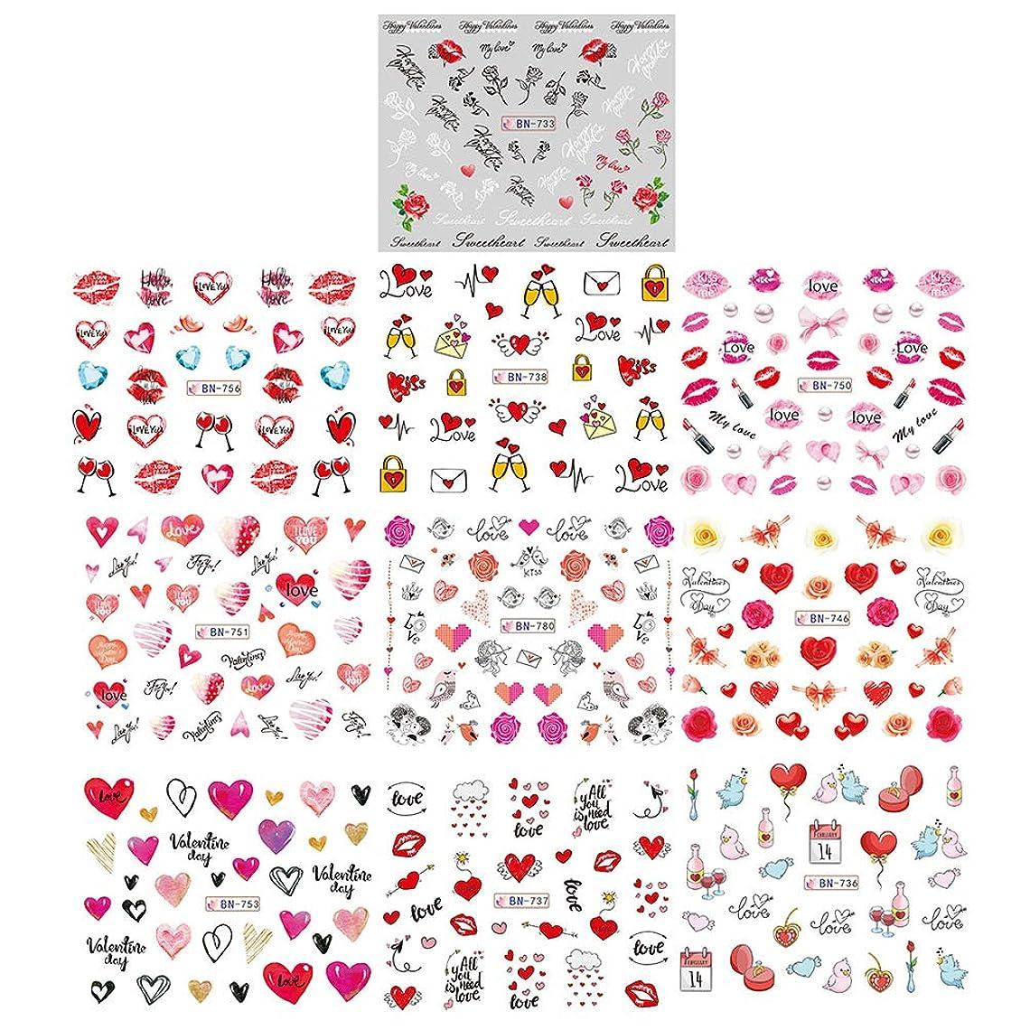 真実に非武装化ペフFrcolor ネイルシール love ネイルステッカー 花柄デザイン ネイルアートシール 爪に貼るだけ マニキュア 10枚セット バレンタインデー飾り