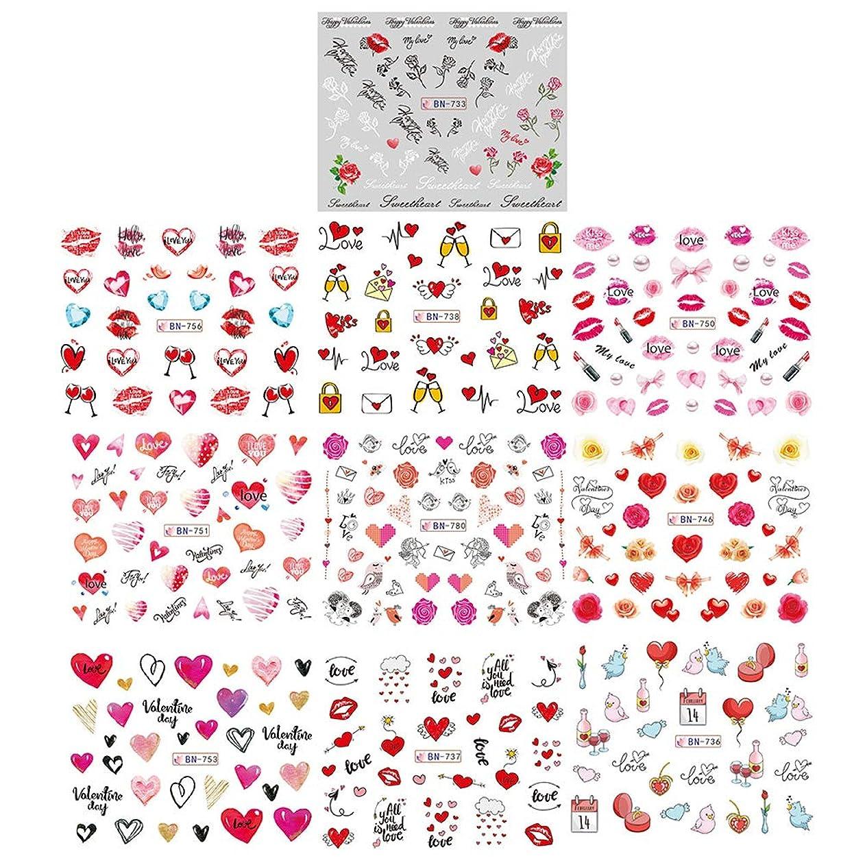 ルビー口遊びますFrcolor ネイルシール love ネイルステッカー 花柄デザイン ネイルアートシール 爪に貼るだけ マニキュア 10枚セット バレンタインデー飾り
