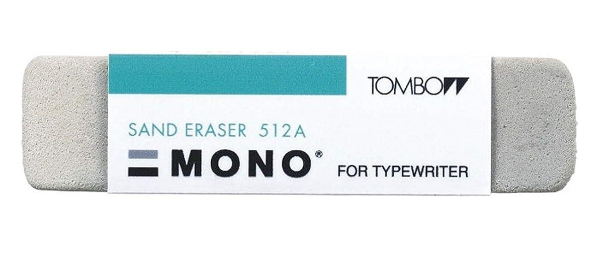Tombow Mono Sand Eraser (57304)