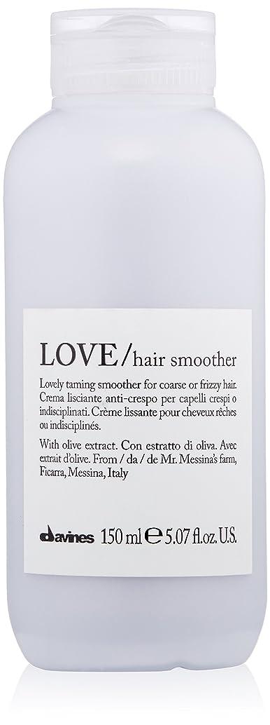 五月調停する畝間ダヴィネス Love Hair Smoother Lovely Taming Smoother (For Coarse or Frizzy Hair) 150ml/5.07oz並行輸入品