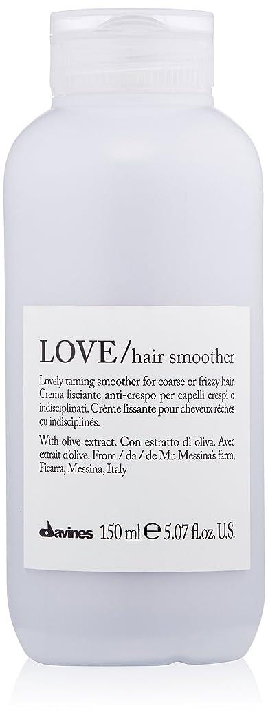 干ばつリルアニメーションダヴィネス Love Hair Smoother Lovely Taming Smoother (For Coarse or Frizzy Hair) 150ml/5.07oz並行輸入品