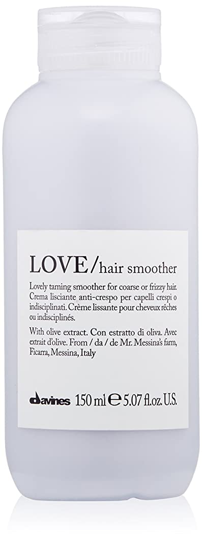ナインへ却下する発音するダヴィネス Love Hair Smoother Lovely Taming Smoother (For Coarse or Frizzy Hair) 150ml/5.07oz並行輸入品