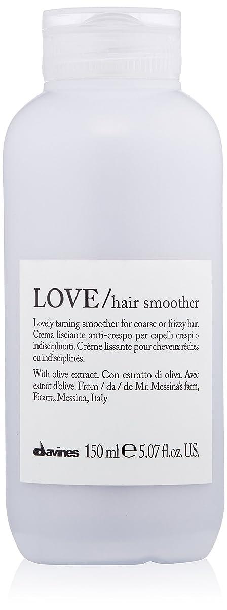 争う航空便アマチュアダヴィネス Love Hair Smoother Lovely Taming Smoother (For Coarse or Frizzy Hair) 150ml/5.07oz並行輸入品