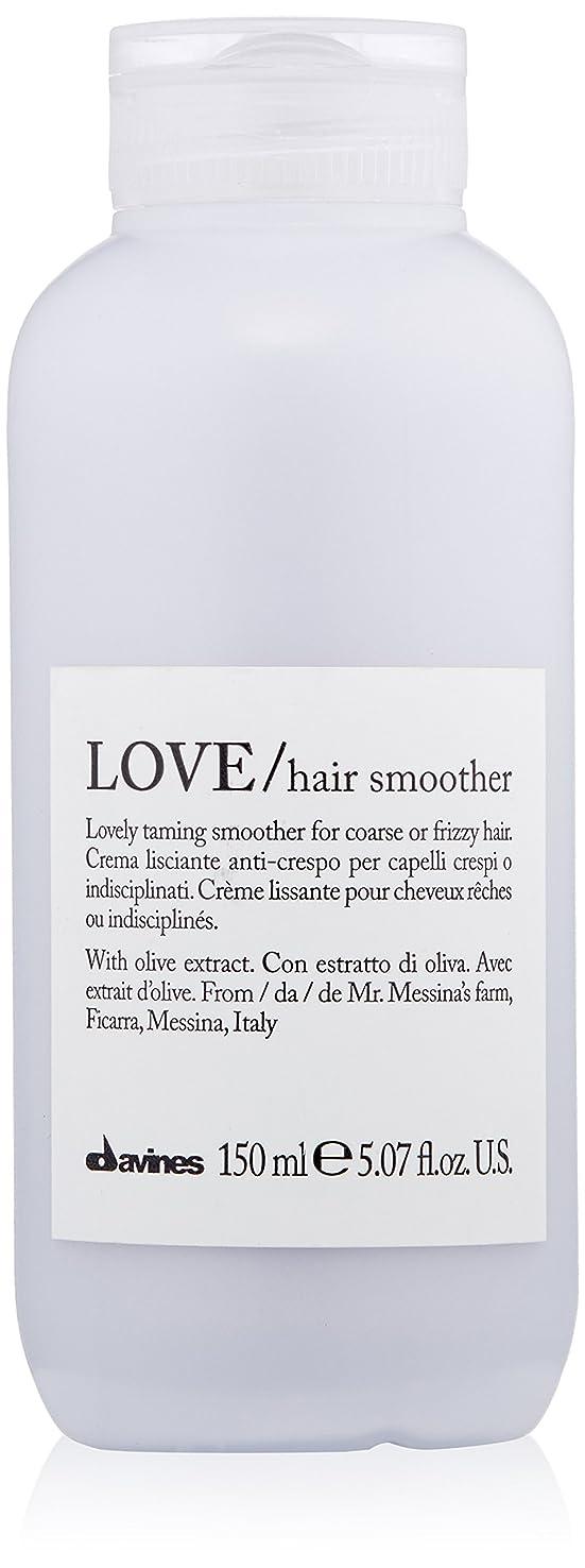 摂氏学者主流ダヴィネス Love Hair Smoother Lovely Taming Smoother (For Coarse or Frizzy Hair) 150ml/5.07oz並行輸入品