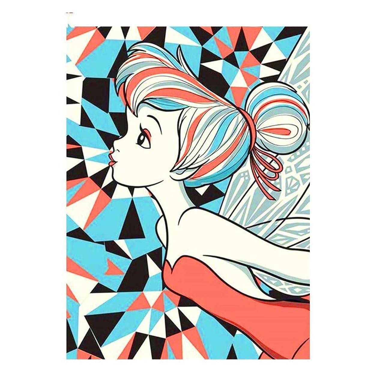 5D Diamond Painting Kits Full Drill Diamond Embroidery (Girl, 12x16)
