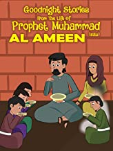 Clip: Al ameen - From the life of Prophet Muhammad