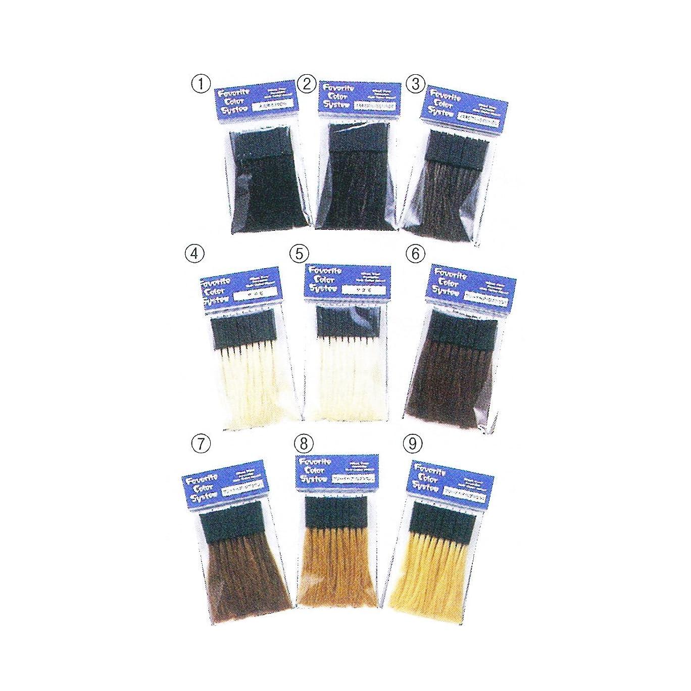 リーフレット日常的にカヌーフェイバリット カラーシステム(10本入) 4ヤギ毛