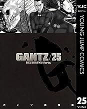 表紙: GANTZ 25 (ヤングジャンプコミックスDIGITAL) | 奥浩哉
