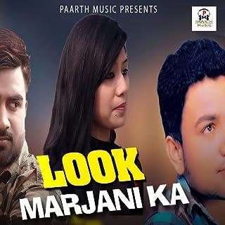 Look Marjani Ka