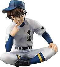 Megahouse Ace of Diamond: Palm Mascot: Miyuki Kazuya Figure