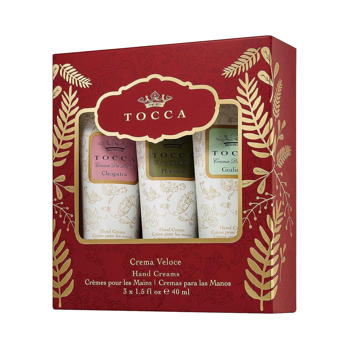 マンモス膨らませるミントTOCCA クレマヴェローチェパルマ ハンドクリーム3本入った贅沢な贈り物(手指保湿?小分けギフト)