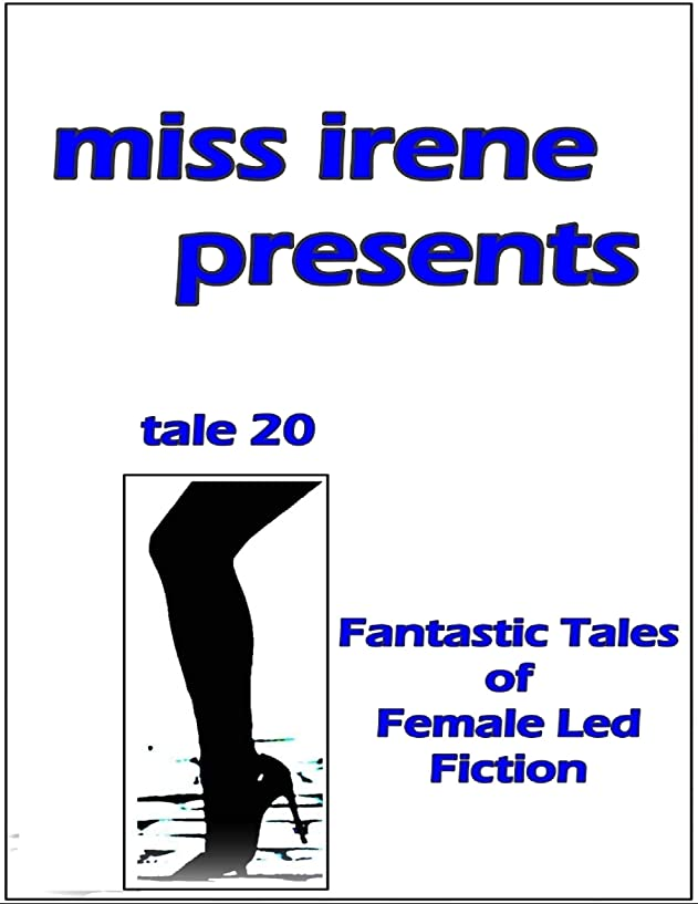 慰めヨーグルト霜Miss Irene Presents - Tale 20 (English Edition)